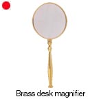 7001 Brass magnifying glass